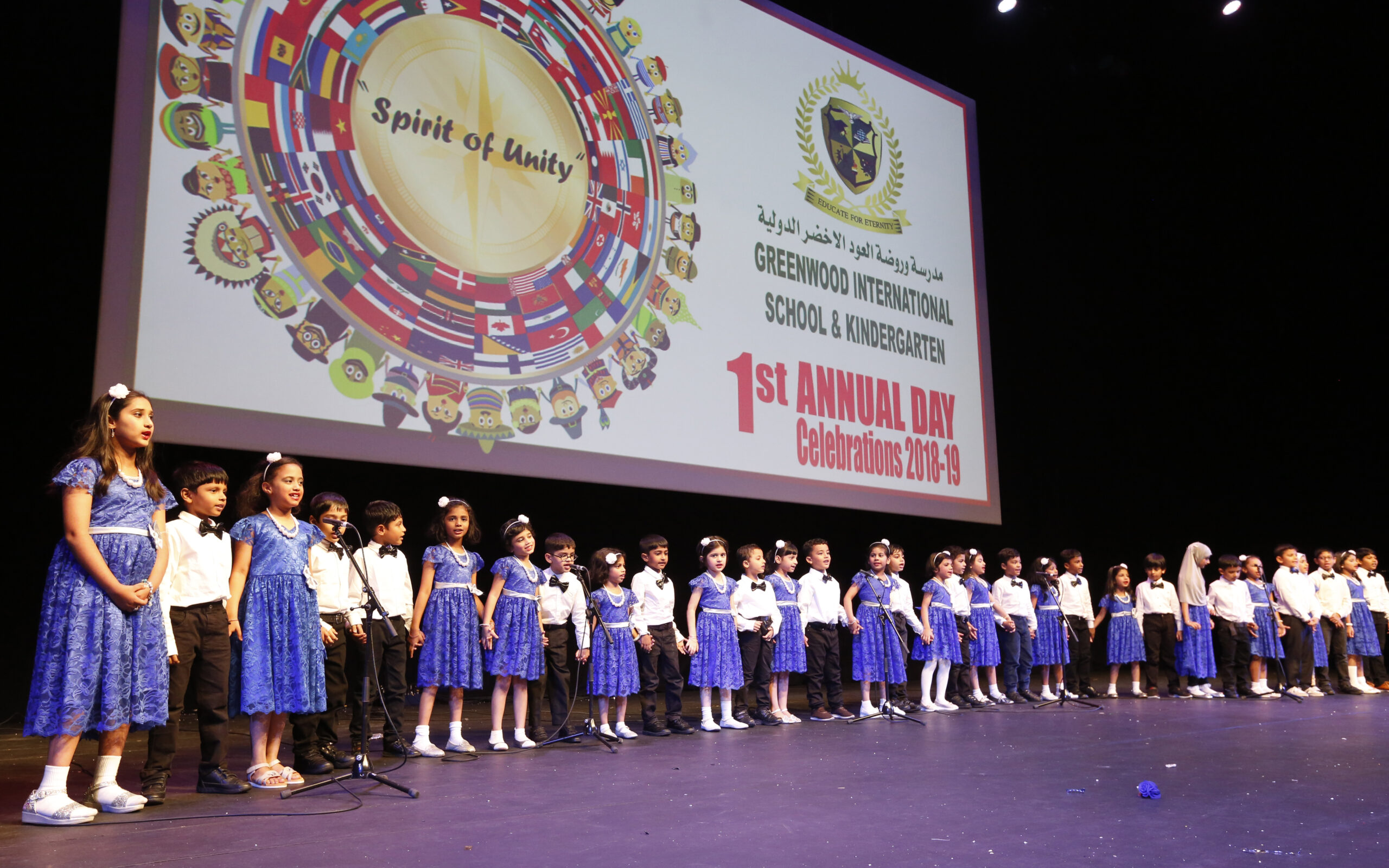 Annual Day Ceremony 2018-2019